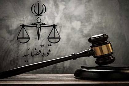 مراحل دادگاه به زبان ساده
